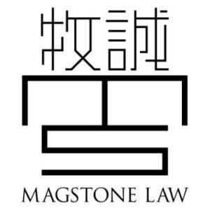 MagStone_ID_LogoDesign_Chinese-EngVersion_FINAL_blk_big