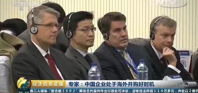 Evolution of China M&A and our Latest CCTV Coverage 1